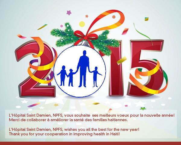Meilleurs voeux 2015 de Nos Petits Frères et Soeurs